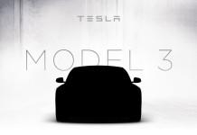 prenotazione-tesla-model-3