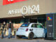 carrefour colonnine di ricarica be charge