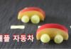Apple Car