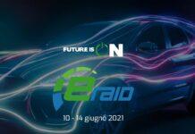 eraid 2021 informazioni
